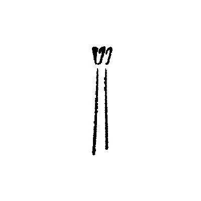Bur No.37 La (10/Pk)