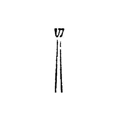 Bur No.34Ss FG (10-Pack)